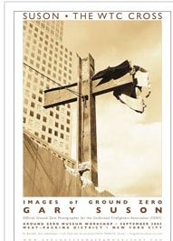 THE WORLD TRADE CENTER CROSS POSTER